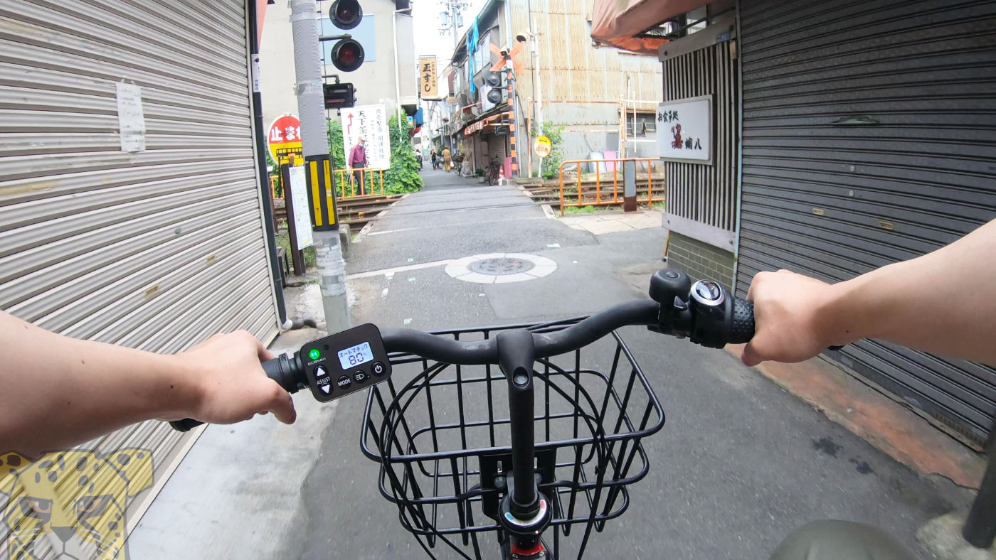 Akai sharecycle 02