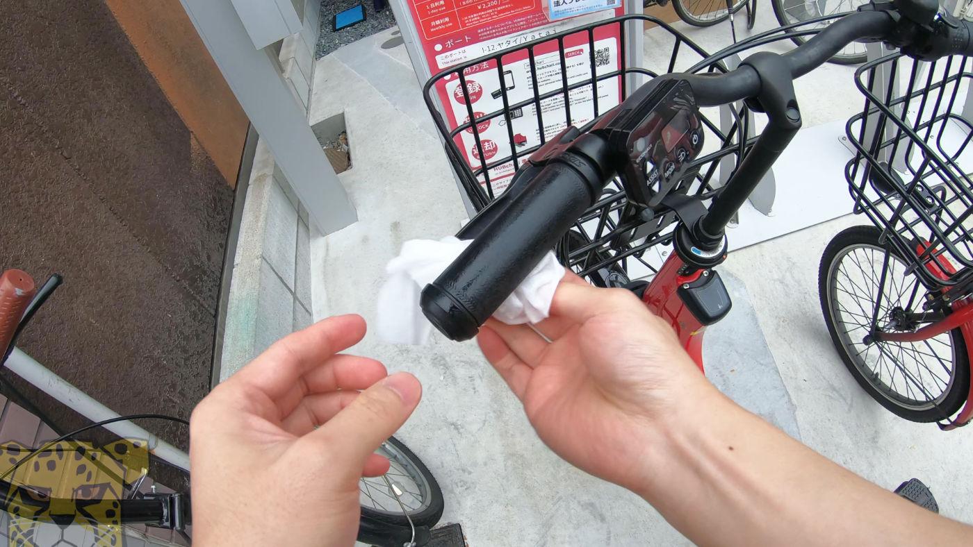 Akai sharecycle 04