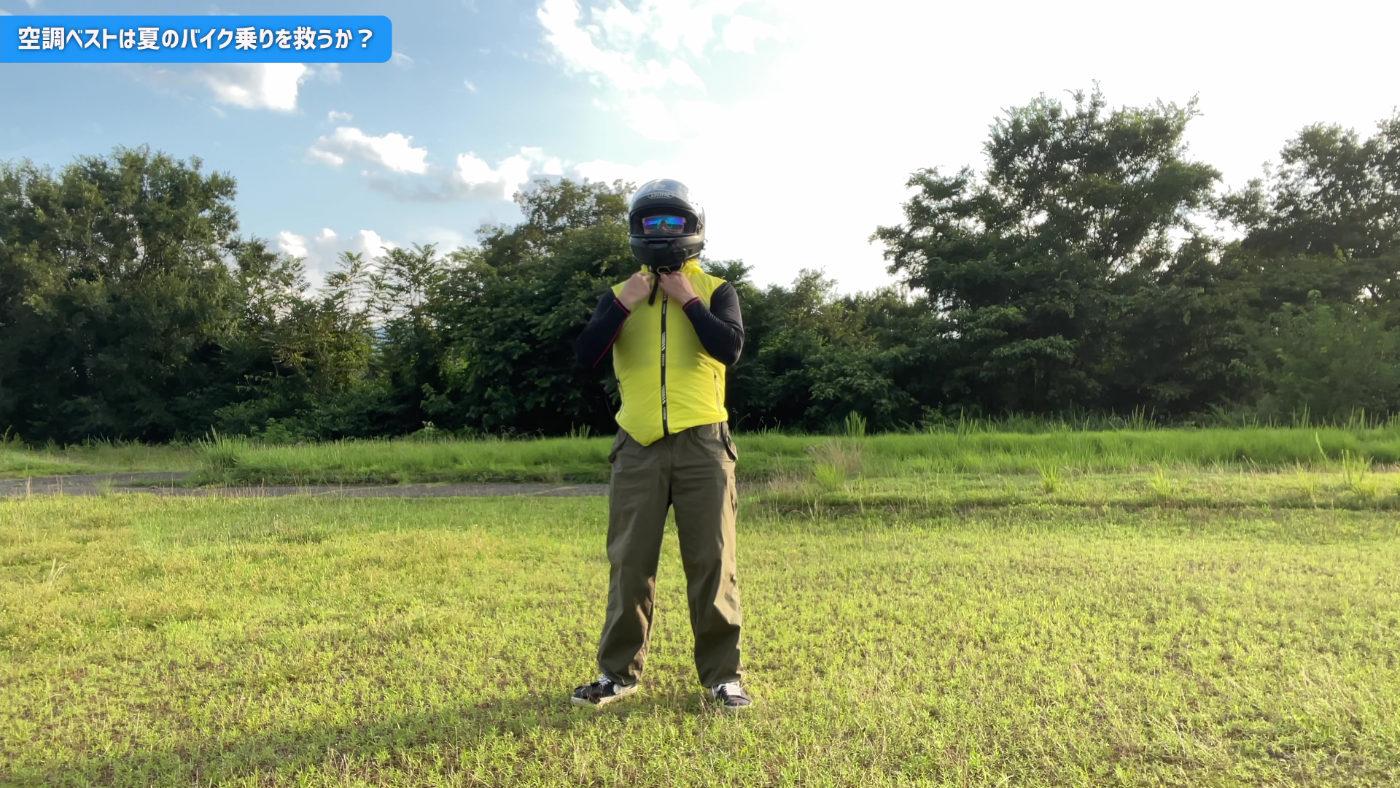 Kuuchofuku bikenori 03